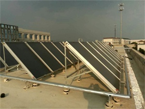 镇江恩斯防静电材料公司平板太阳能工程
